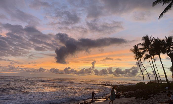 Beach near Kailua-Kona. (Janna Graber)